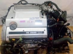 Двигатель в сборе. Nissan Maxima, A32 Nissan Cefiro, A32, PA32 Двигатель VQ25DE. Под заказ