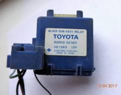 Б/У блок реле Toyota 8260222320