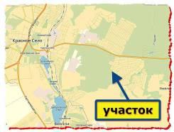 Участок, Красное Село, 5 км Пушкинского шоссе, СНТ Здоровье-3. 801кв.м., собственность, электричество