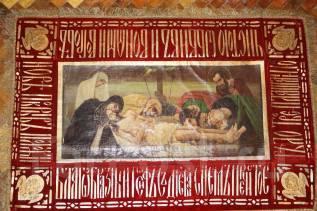 Старинная напрестольная Плащаница в васнецовском стиле. Россия, XIX век. Оригинал