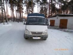 ГАЗ 3302. Продается ГАЗ-3302, 2 400 куб. см., 1 600 кг.