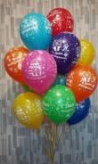 Гелиевые шарики. Доставка.