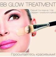 B. B. Glow Эффект тонального крема на 1 год !