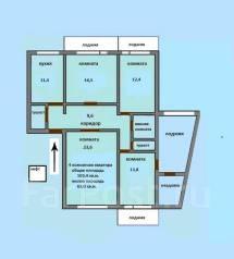 4-комнатная, улица Адмирала Руднева 8. Южное бутово, частное лицо, 103 кв.м.