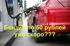 Газобалонное оборудование. ГАЗ ГАЗель NEXT, 20