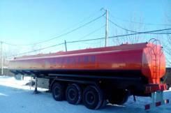Алексеевка Химмаш. Полуприцеп, 30 000 кг.
