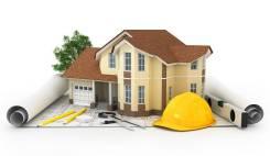 Строительство и ремонт под ключ с полным комплексом работ!