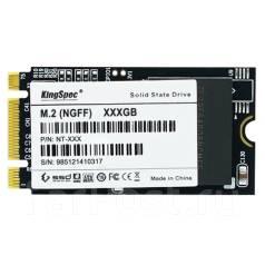 SSD-накопители. 128Гб, интерфейс M.2