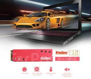 SSD-накопители. 120Гб, интерфейс M.2