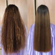 Ботокс для волос. Кератин. Лечение волос. Полировка волос.