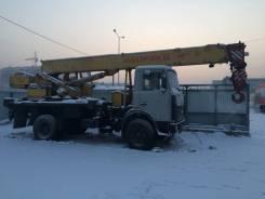 Ивановец. Продается кран ивановец, 16 000 кг., 17 м.