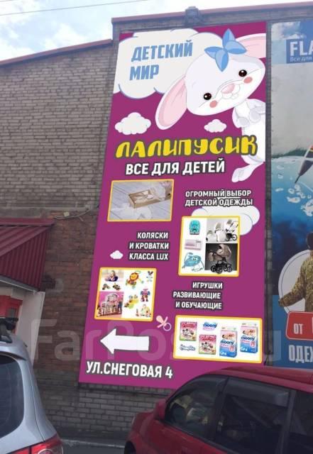 ee77742407ba Рамка-вкладыш для малышей - Игрушки во Владивостоке