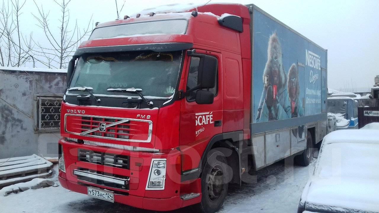 24 авто ру красноярский край грузовые авто