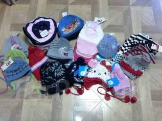 Детская одежда. Акция длится до 31 января