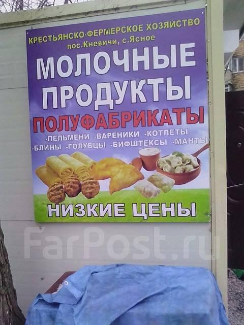 """Продам павильон """" Домашнее Подворье"""""""