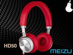 Meizu HD50. Под заказ