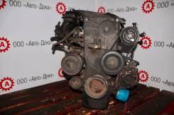 Двигатель в сборе. Hyundai: Matrix, Accent, Elantra, Getz, Avante, Lavita, Verna, Click Kia Rio, JB Kia Cerato, LD Двигатели: G4EDG, G4EE, G4ECG, G4EK...