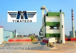 Yimatech. Асфальтобетонный завод 240