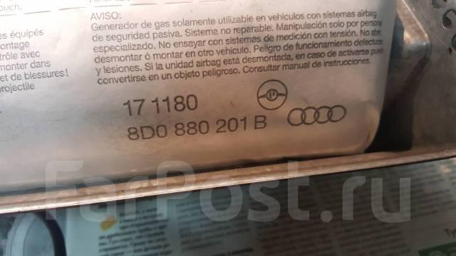 Подушка безопасности. Audi A4, B5 Audi S4 Двигатели: 1Z, AAH, AAT, ABC, ABP, ACK, ACZ, ADP, ADR, AEB, AEJ, AFB, AFC, AFF, AFN, AFY, AGA, AGE, AHA, AHC...