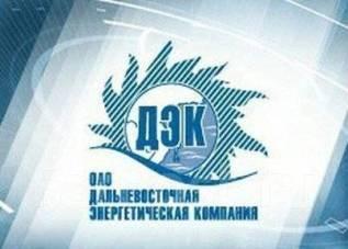 Акции Дальневосточной энергетической компании (ДЭК) во Владивостоке