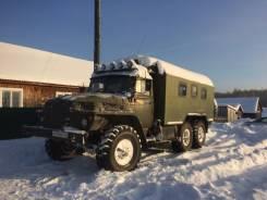 Урал 4320. Продоется , 909 064 куб. см., 9 000 кг.