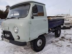 УАЗ 3303. Продаётся бортовой 1993, 2 500 куб. см., 1 500 кг.