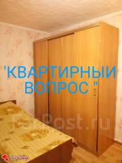 1-комнатная, улица Адмирала Кузнецова 66а. 64, 71 микрорайоны, агентство, 36кв.м. Комната