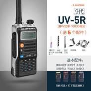 Рация Baofeng UV-5R 10w (9 поколение) 6800ah аккумулятор. Гарантия.