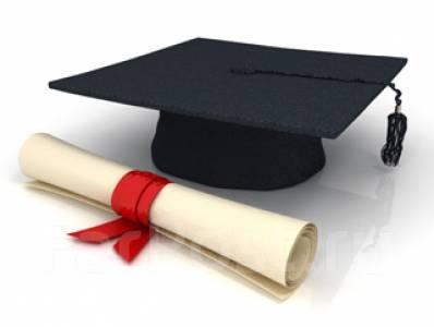 Дипломные работы курсовые контрольные рефераты эссе Помощь в  Выполняем все виды студенческих работ контрольные рефераты курсовые дипломы тесты задачи и т д При выполнении всех заказов нами обязательно