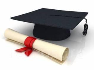 Курсовые и дипломные работы по Пожарной безопасности и ЗЧС  Дипломные работы курсовые контрольные рефераты эссе