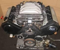 Двигатель в сборе. Audi 100 Двигатель AAH