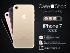 Apple iPhone 7 128Gb. Новый