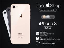 Apple iPhone 8 256Gb. Новый