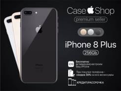 Apple iPhone 8 Plus. Новый, 256 Гб и больше, Желтый, Золотой