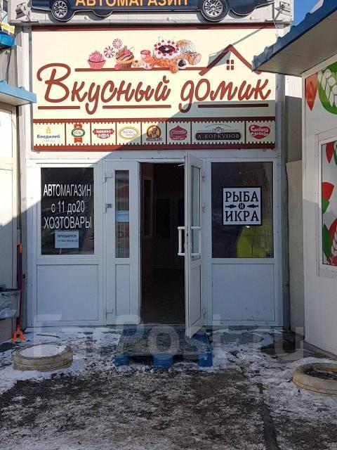 Владивосток продажа бизнеса подать объявление в газету из рук в руки в кирове