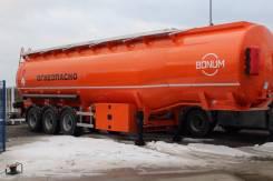 Bonum. Продается бензовоз полуприцеп-цистерна на 45м3 4 секций с насосом., 45,00куб. м.