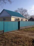 Продам срочно хороший дом с землей в Михайловском районе с Осиновка. От частного лица (собственник)
