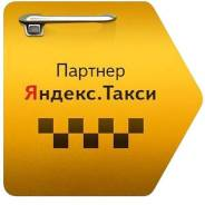 Водитель такси. БМП ГРУПП. Москва