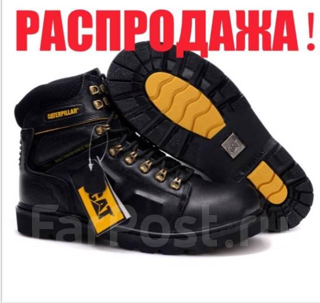 8925046d4 Ботинки CAT Caterpillar, Чёрные зимние с мехом, Распродажа - Обувь ...