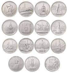 5 рублей Города столицы государств, освобожденные советскими войсками