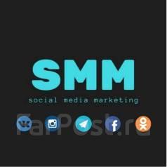 Привлечение клиентов из социальных сетей. SMM продвижение