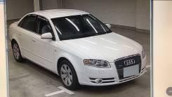 Бампер. Audi A4, B7