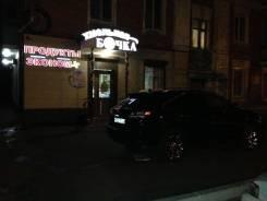 Продавец. ИП Асланов М.Ф. Карбышева 23
