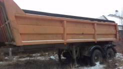 Сзап 9517. Полуприцеп , 32 500 кг.