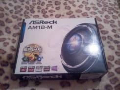 Socket AM1