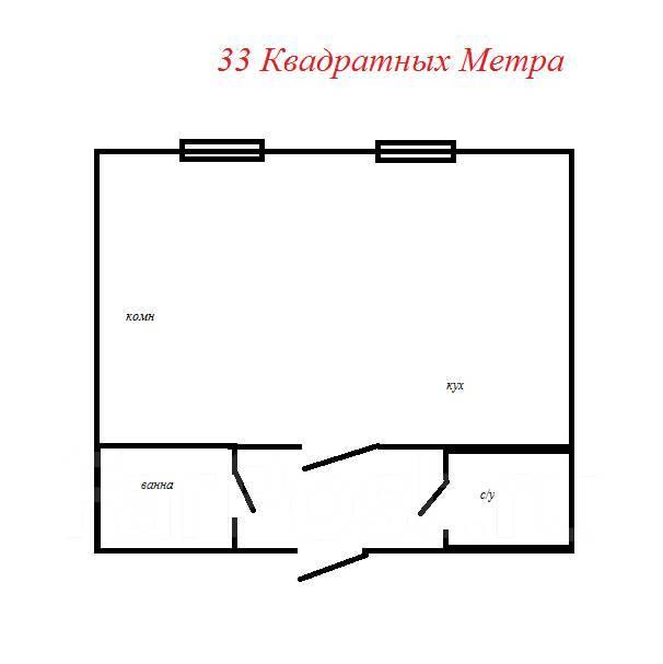 1-комнатная, проспект Партизанский 47. Первая речка, агентство, 34 кв.м. План квартиры