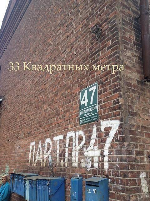 1-комнатная, проспект Партизанский 47. Первая речка, агентство, 34 кв.м. Дом снаружи