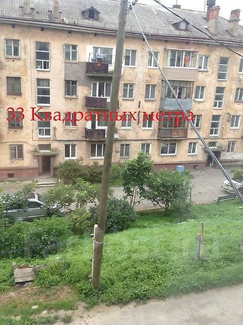 1-комнатная, проспект Партизанский 47. Первая речка, агентство, 34 кв.м. Вид из окна днем