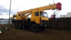 Услуги автокрана МАЗ КС 25 тонн, КАТО NK 500MS 50 тонн.
