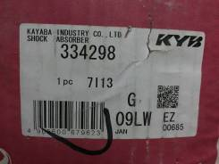 Амортизатор. Toyota Corona, ST195, ST215, CT195, CT216, CT215 Toyota Carina, ST195, CT215, CT216, CT195, ST215 Toyota Caldina, CT199, CT198V, CT198, S...